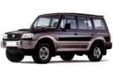 Galloper (91-03)