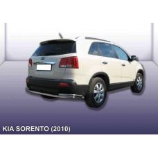 Защита заднего бампера KIA SORENTO (2010) d57+d42 длинная