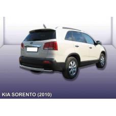 Защита заднего бампера KIA SORENTO (2010) d57+d42 радиусная