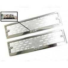 Рамки для номера Kia штамп