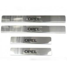 Накладки на пороги Opel-Astra-Zafira-Meriva-Insignia краска
