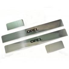 Накладки на пороги Opel-Astra-J краска