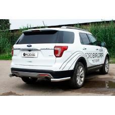 Защита заднего бампера Ford Explorer (2015) Уголки d76