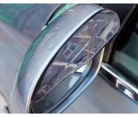 Дефлекторы боковых зеркал (ветровики) 2 шт прозрачные